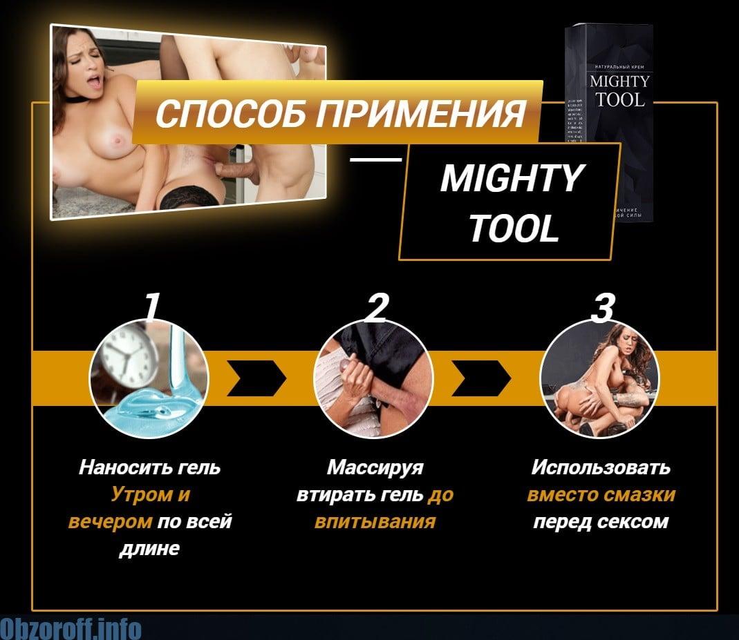 elhúzódó erekció okozza méz kenje meg a péniszt
