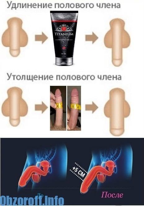 krémek a pénisz térfogatának növelésére